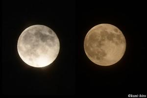 moon140909_01