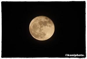 moon161115_2
