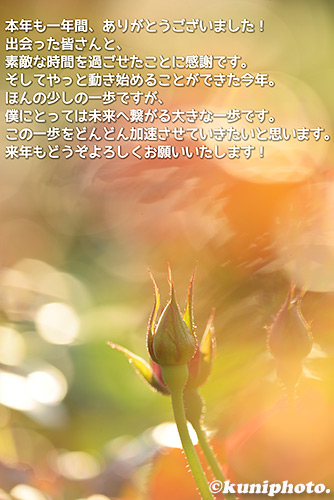 161029_aramaki_739