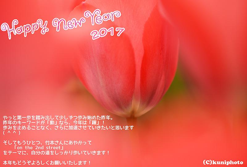 0101_fb_blog