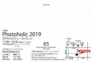 DM表面2019(v03)