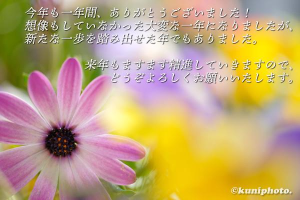 1231_200425_home_060_XH1